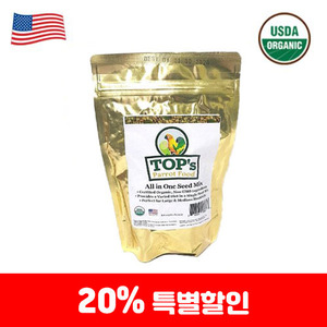 TOP's Organic All in One Seed Mix (중.대형앵무용 씨앗믹스) 454g / 2.27kg (습식)